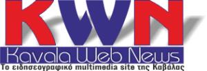Kavala Web News